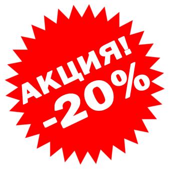 5164f12cd С 5.08.2013 по 10.08.2013 (включительно) в нашем магазине проводится акция.  Скидка 20% на воблеры таких фирм, как: ZipBaits, Megabass, Lucky Craft,  O.S.P., ...